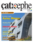 Çatı ve Cephe Sistemleri Dergisi